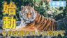 6月定期テスト/虎の巻 2021年度版